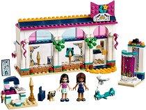 """Магазинът на Андреа - Детски конструктор от серията """"LEGO: Friends"""" - играчка"""