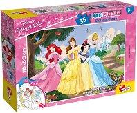 Принцесите на Дисни - Двулицев пъзел с едри елементи - пъзел
