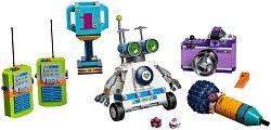 """Приятелство - Детски конструктор от серията """"LEGO: Friends"""" - играчка"""