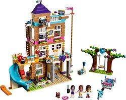 """Къщата на приятелството - Детски конструктор от серията """"LEGO: Friends"""" -"""