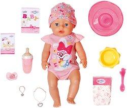"Кукла бебе - момиче - От серията ""Baby Born"" - фигура"