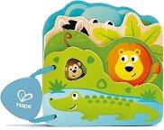 Дървена бебешка книжка - Животни в джунглата -