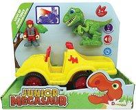 """Раптор с камион - Детска играчка от серията """"Junior Megasaur"""" -"""