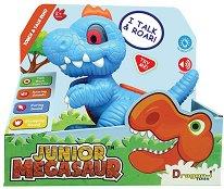 """Говорещо динозавърче - Детска играчка със звуков и светлинен ефект от серията """"Junior Megasaur"""" - играчка"""