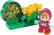 """Лятната градина на Маша - Детски конструктор от серията """"Маша и Мечока"""" - играчка"""
