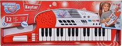 """Китара с клавиши - Детски музикален инструмент от серията """"My Music World"""" - играчка"""