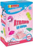 Ателие за сапун - Творчески комплект - играчка