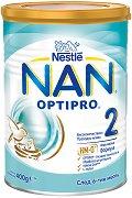 Висококачествено мляко за кърмачета - Nestle NAN OPTIPRO 2 HM-O - Метална кутия от 400 g и 800 g за бебета над 6 месеца -