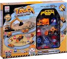 Писта със строителни машини - Детски играчки - играчка