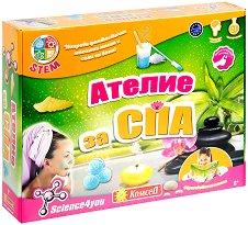 Ателие за СПА: Направи сама - Масажни маска и соли за вана - Творчески комплект - играчка