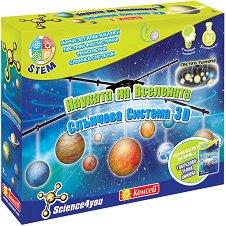 Науката на Вселената - Слънчевата система 3D - Образователен комплект - играчка