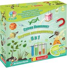Научни експерименти - 6 в 1 - Образователен комплект - творчески комплект