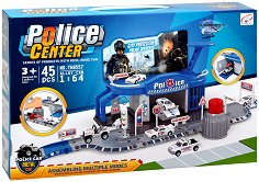 Полицейски паркинг - Комплект за игра с метална количка -