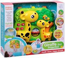 Жирафче - Музикална играчка за закачане на бебешко легло -
