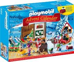 """Коледен календар - Работилницата на Дядо Коледа - Детски конструктор от серията """"Коледа"""" - играчка"""