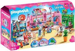 """Търсговски център - Детски конструктор от серията """"City Life"""" - играчка"""
