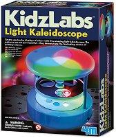 """Направи сам - Цветен калейдоскоп - Детски образователен комплект от серията """"Kidz Labs"""" -"""