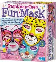 Оцвети сама - Светещи маски - Творчески комплект - играчка