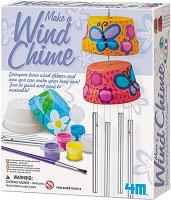 Оцвети сама - Вятърни камбанки - Творчески комплект - играчка