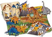 Динозаври - Пъзел с 3D елементи -