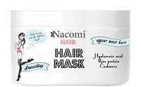 Nacomi Smoothing Hair Mask - продукт