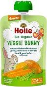 Holle - Био забавна зеленчукова закуска с морков, сладък картоф и грах - Опаковка от 100 g за бебета над 6 месеца - пюре