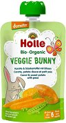 Holle - Био забавна зеленчукова закуска с морков, сладък картоф и грах -