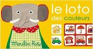 """Ежедневие - Детска занимателна лото игра от серията """"Les Popipop"""" -"""