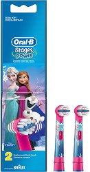 Компактна глава за детска електрическа четка за зъби - Frozen - Опаковка от 2 броя - душ гел
