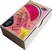 Плодове - Комплект от 20 картонени фигурки - играчка