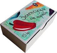 Зеленчуци - Комплект от 20 картонени фигурки -