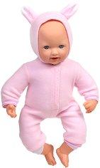 """Кукла-бебе - Princess Coralie - Комплект с аксесоари от серията """"Princess Coralie"""" -"""