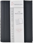 Скицник - Text And Art - Плътност на хартията 120 g/m : 2 :