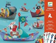 Направи сам оригами - Лодки - Творчески комплект -