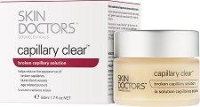 Skin Doctors Capillary Clear - Успокояващ крем за лице против спукани капиляри -