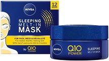 """Nivea Q10 Power Sleeping Melt-In Mask - Нощна маска за лице против бръчки от серията """"Q10 Power"""" -"""