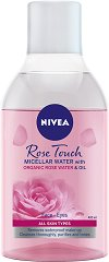 "Nivea MicellAIR Micellar Rose Water - Двуфазна мицеларна вода с роза от серията ""MicellAIR"" - серум"
