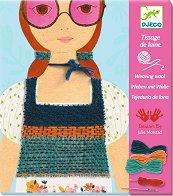 Картина за тъкане - Rose Coloured Glasses - Творчески комплект -