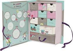 """Картонена кутия за спомени - Мишлета - От серията """"Jolis pas Beaux"""" -"""