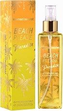 Women'secret Beach Please Paradise Body Mist - Ароматен спрей за тяло с блясък -