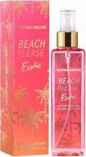 Women'secret Beach Please Exotic Body Mist - Ароматен спрей за тяло с блясък -
