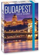 Кутия с ластик - Будапеща - Формат А4