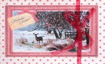 Поздравителна картичка - Картина с елен -