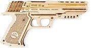 Пистолет - Wolf-01 - Механичен 3D пъзел -
