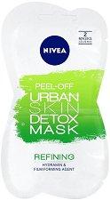 Nivea Urban Skin Detox Peel-Off Mask - Почистваща пилинг маска за лице - крем