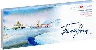 """Акварелни бои - Комплект от 12 или 24 цвята от серията """"White Nights"""""""