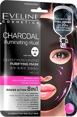 Eveline Charcoal Illuminating Ritual Purifying Mask - Хидратираща лист маска за лице с активен въглен -