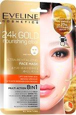 Eveline 24k Gold Nourishing Elixir Ultra-Revitalizing Face Mask - Ревитализираща лист маска за лице със злато - крем