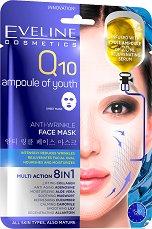 Eveline Q10 Ampoule of Youth Anti-Wrinkle Face Mask - Лист маска за лице против бръчки с коензим Q10 - крем