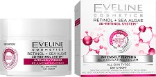 Eveline Retinol + Sea Algae Intensely Firming Cream - серум